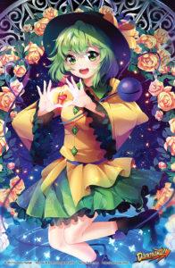 Koishi Poster