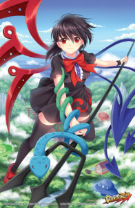 Nue Poster