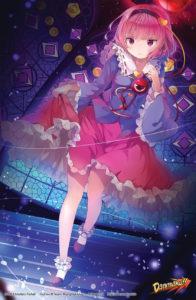 Satori Poster
