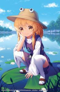 Suwako Poster