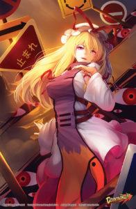 Yukari Poster