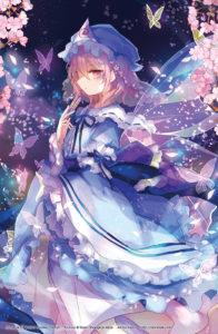 Yuyuko Poster